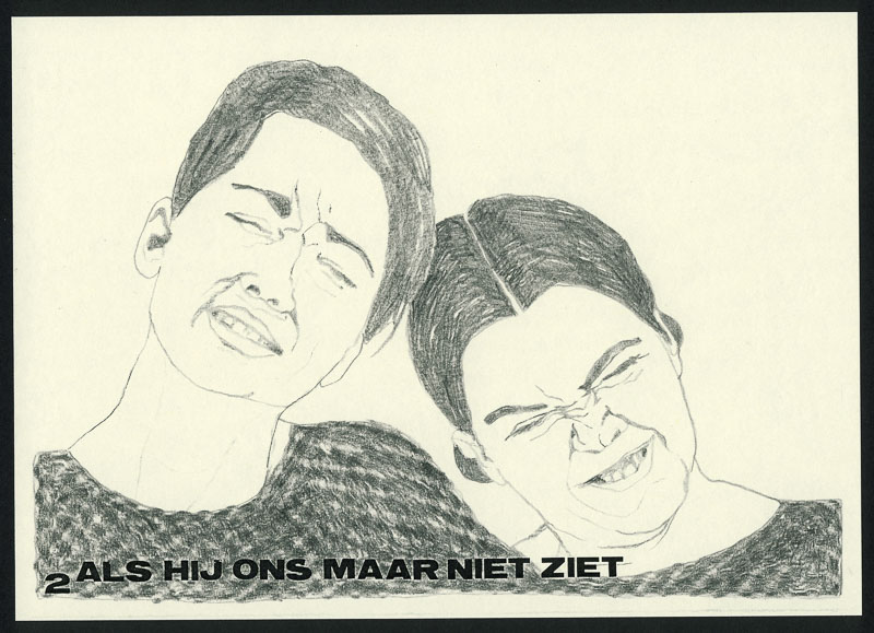 <strong>Hoi</strong> 1997 A5 pencil drawing